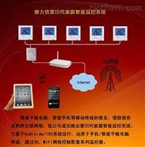 T3200家庭智能電采暖溫控系統