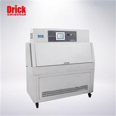 DRK645地膜棚膜紫外光耐氣候試驗箱