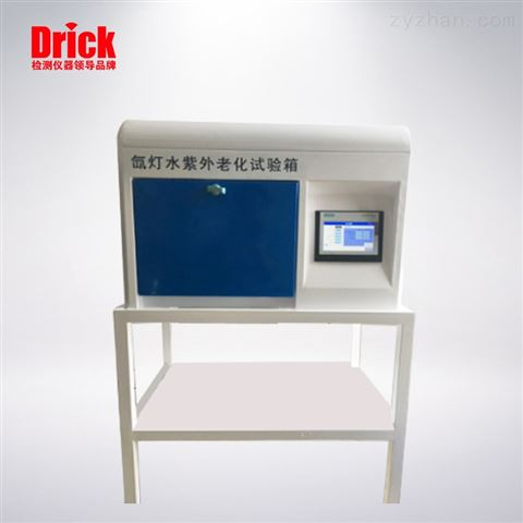 氙燈耐氣候試驗箱