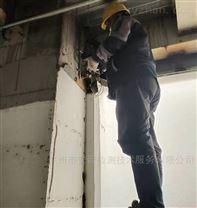 浅析钢结构房屋无损检测探伤方法