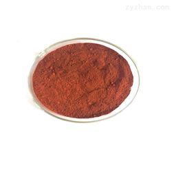 138-59-0藏红花提取物保健食品原料