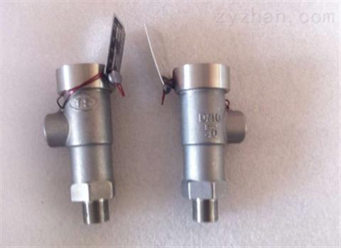 安全阀SFA-22C300T8 DN20(3/4)PK1.6MPA