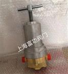燃氣減壓閥U13-W6/F 外螺紋M22*1.5