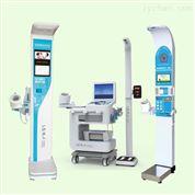 醫療智慧檢測全自動醫用健康一體機