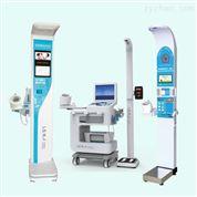健康驛站超聲波智能多功能體檢一體機