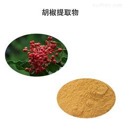 138-59-010:1花椒提取物保健原料