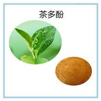 10:1綠茶提取物藥食同源保健原料