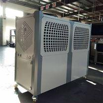 -20度制冷機組 冷水機組