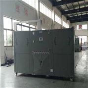 -40度冷凍機組 冷水機組