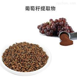1667552698810:1葡萄籽提取物保健原料