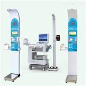 公共衛生多功能健康一體機 公衛體檢儀器
