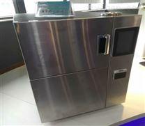 医用灭菌柜--普东医疗生产厂家