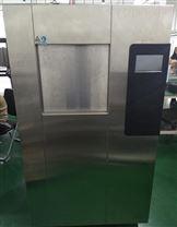 医院供应室专用灭菌柜
