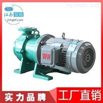 江南供应CQB65-40-200F氟塑料磁力泵