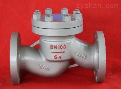 升降式燃气止回阀H41N-16C