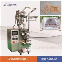 DXDF-60三邊封粉劑包裝機