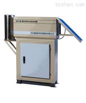 太陽能降水降塵自動采樣器