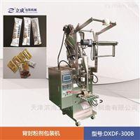 DXDF-300B代餐粉包裝機