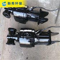 QJB2.2/4-1100潜水推流机