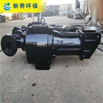 南京QJB2.2/4-1400好氧池潜水推流器