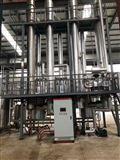 上門回收二手強制循環蒸發器