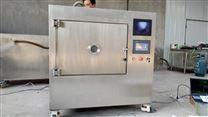 生產實驗兩用型微波真空干燥機使用說明