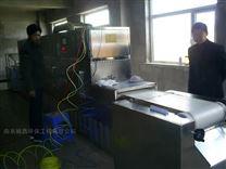 黨參、黃芪脫水殺菌帶式微波干燥機