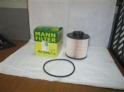MANN-FILTER(曼牌濾清器)燃濾PU1046/1x