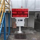 OSEN-VOCs深圳厂家销售厂界环境VOCs在线监测系统