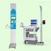 医疗检测设备全自动健康体检一体机价格