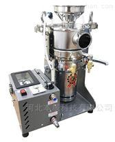 水冷脉冲喷气式超微粉碎机