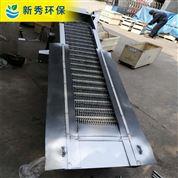 XQ循環齒耙式細格柵機