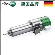 德国SycoTec 口腔义齿雕刻机精雕机高速主轴