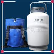 博乐10升液氮罐供应商厂家