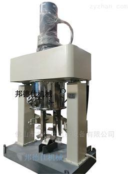 硅胶真空搅拌设备 行星搅拌机