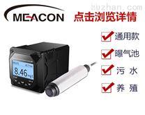 MIK-DY2900工業在線熒光法溶解氧儀污水處理