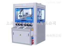 GZP(K)620高速旋轉式壓片機