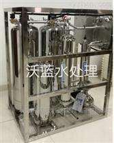 上海車載式凈水機生產廠家