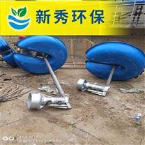 污水厂浮筒搅拌机