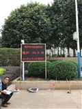 深圳市噪声在线监测系统超标预警智能检测