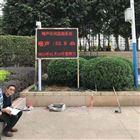 OSEN-YE广东噪声自动在线检测仪器