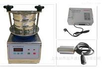 RA-200檢驗篩 分樣篩 分級篩 過濾篩 標準篩