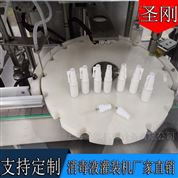 武汉84消毒液灌装设备生产厂家圣刚多少钱