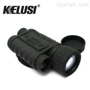 科魯斯野牛系列6x50數碼攝錄型單筒夜視儀