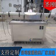 广东84消毒液灌装线制造厂家圣刚多少钱