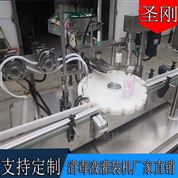 山西84消毒液灌裝線制造廠家圣剛特價