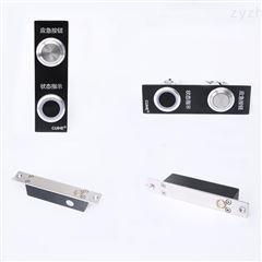 T30萃禾洁净室门框装工业互锁空气净化电子联锁