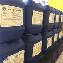 成都反渗透阻垢剂的作用,厂家批发当天发货
