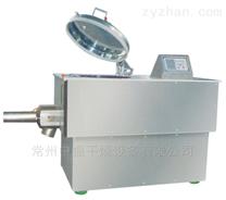 上海高速混合制粒機廠家