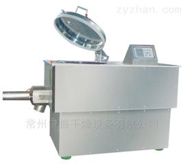 上海高速混合制粒机厂家